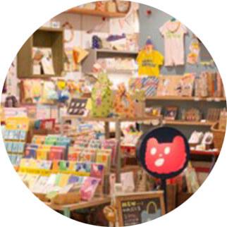 雑貨店/AIUEO店内風景